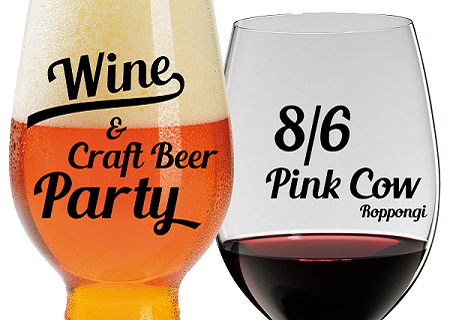 Sold Out / Mid-Summer Wine and Craft Beer Party