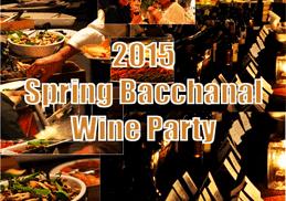 2015 Spring Bacchanal Wine Party @ Roti Roppongi