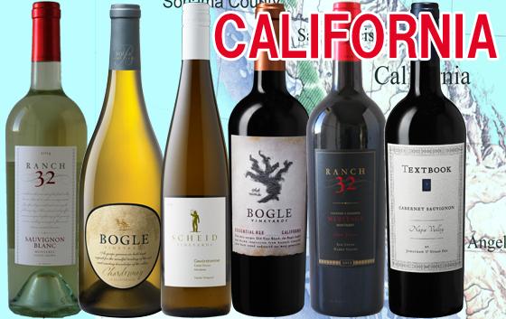 カリフォルニアワインお試しセット