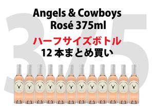 12本 x エンジェルズ&カウボーイズ ロゼ (ハーフボトル)