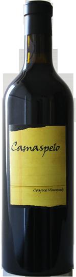 カユース カマスペロ