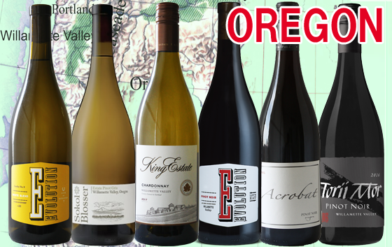 Oregon Wine Trial Set